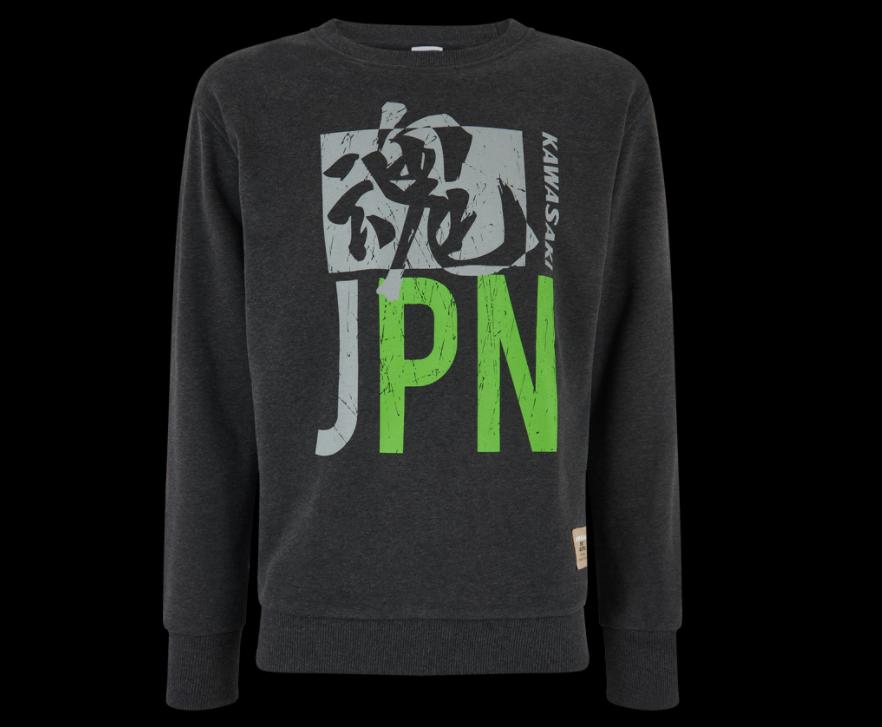 Sweat JPN